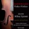 Masterclass di viola e/o violino - Docente, M° Mihai Spinei